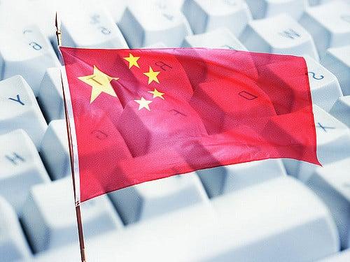 Chinese Internet Freedom