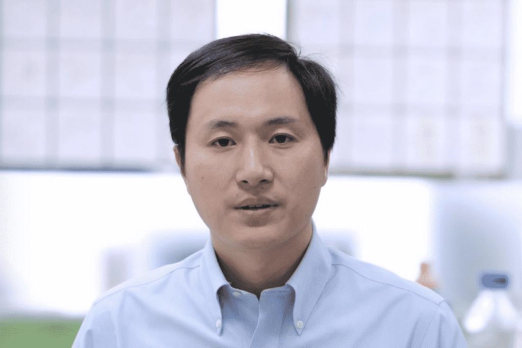 photo of He Jiankui